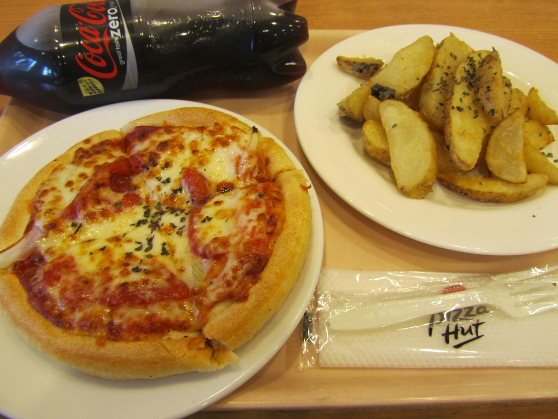 ピザハット 黒川店