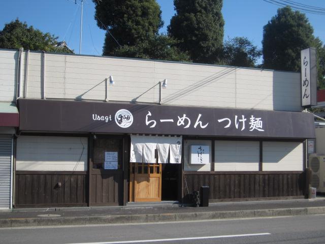 麺屋うさぎ