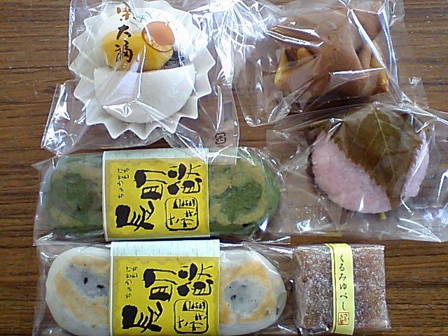 さかき屋製菓