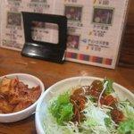 オンドルバン - ランチ*サラダとキムチ