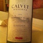レザンドールザ陽明クラブ - Sauvignon Blancでリクエストしたらこれだった。