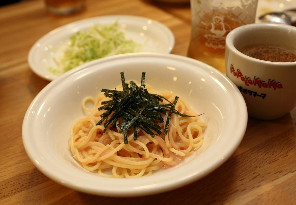 ポポラマーマ 川口元郷店