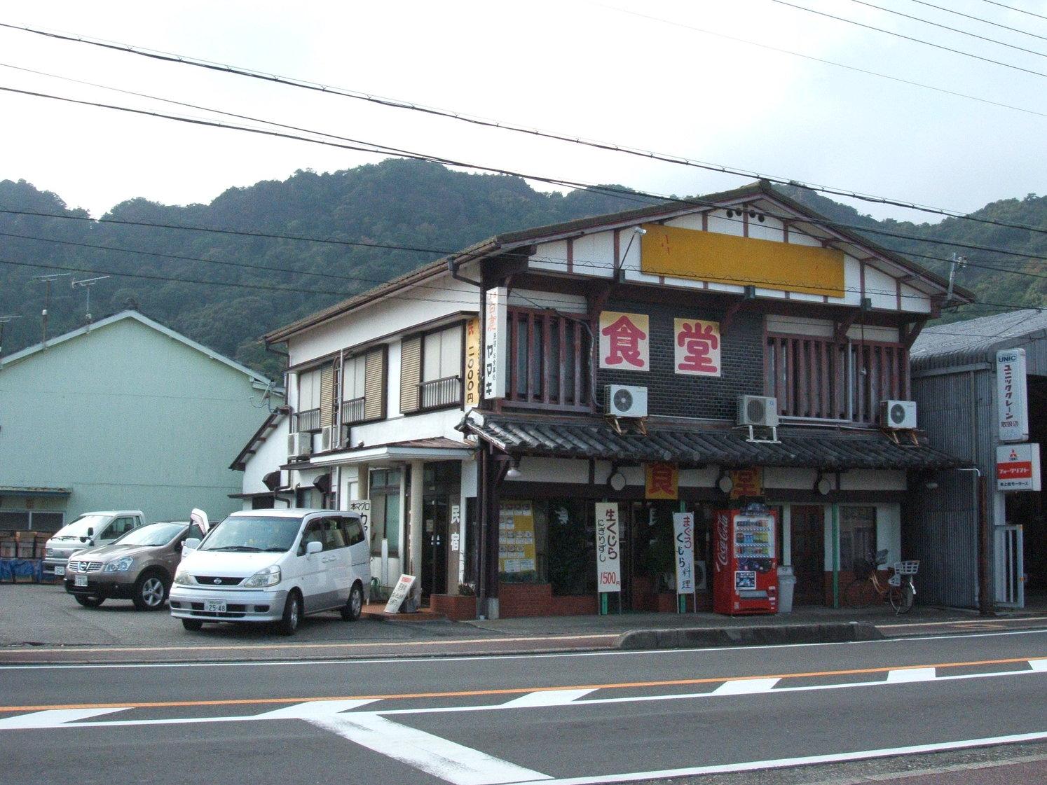 ヤマキ食堂