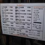 牛角 - メニュー(2011/11)