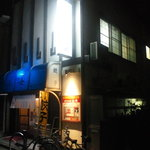山女 - 夜に訪問しました