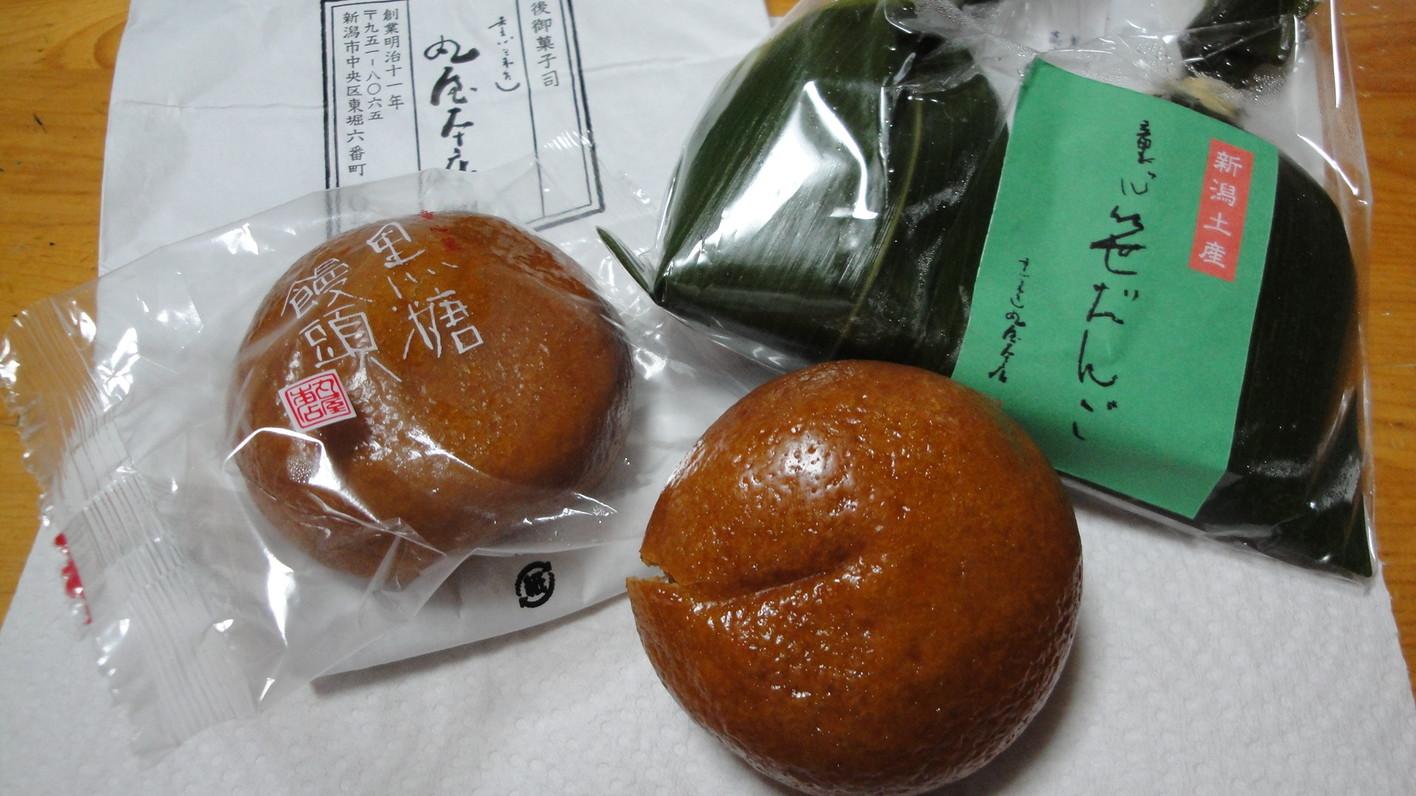 丸屋本店 新潟駅・CoCoLo万代店