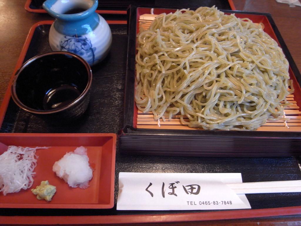 食事ところ くぼ田