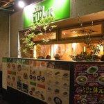 麺Dining セロリの花 -