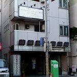 SHIKAKE - 2011/11/07撮影