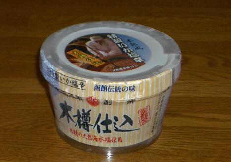 小田島水産食品