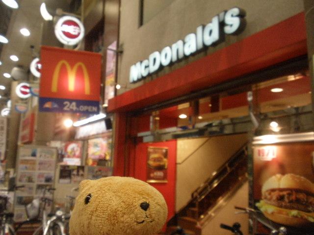 マクドナルド 十三店