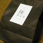 銅山堂 - 料理写真:良い色合いの紙袋