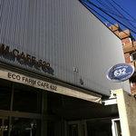 エコファームカフェ 632 - 「ECO FARM 」は自社農園、では632とは・・・?知りたい方はスタッフまで♩