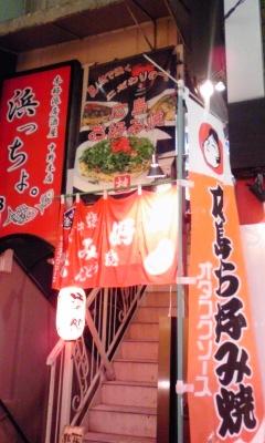 K 中野店