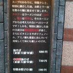 油そば 東京油組総本店 - 油そばの説明です。