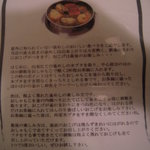 志津香 - 釜めしの美味しい食べ方