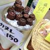ロマラン洋菓子店 - 料理写真:カヌレ