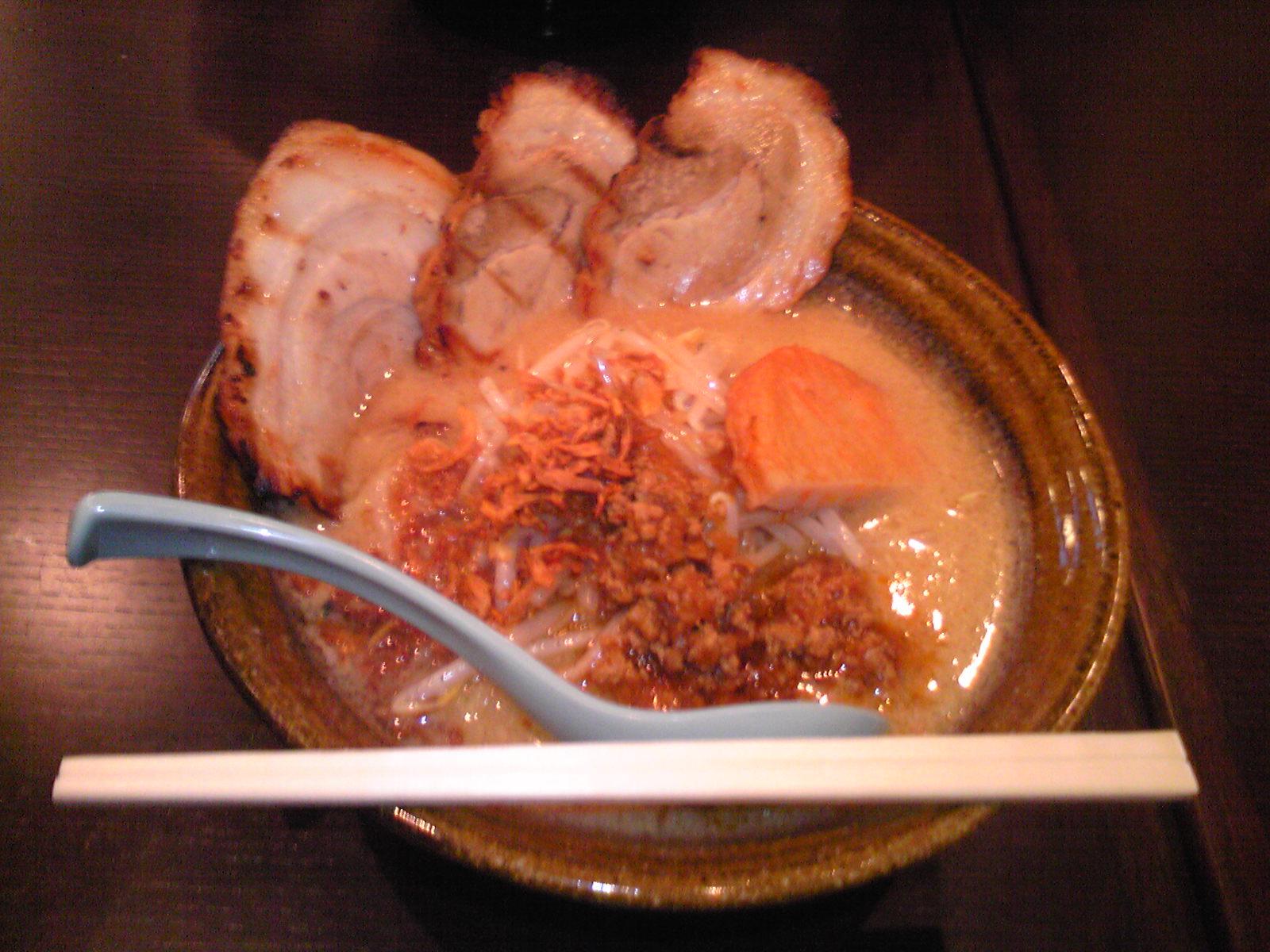 蔵出し味噌 麺場壱歩
