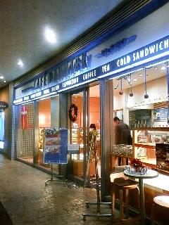 カフェ デンマルク 東京ドームシティラクーア店