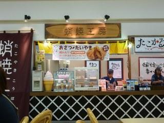 蛸焼工房 精華台店