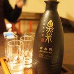 黒猫夜 - 【2011/10】朱鹮黑米酒♥