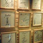 鉄人の店 - サイン1(やはり新井のが目立つ)