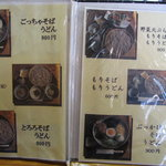 10338963 - 全て、¥1.000以下です・・