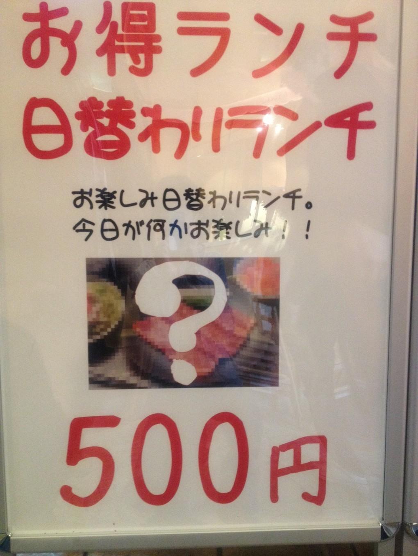 焼肉×食べ放題 南大沢 にひゃくてん