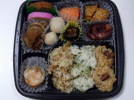 おかずや煮平 京阪シティモール店