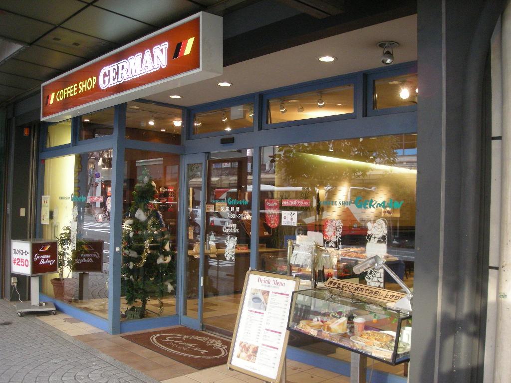 ジャーマンベーカリー 片町店