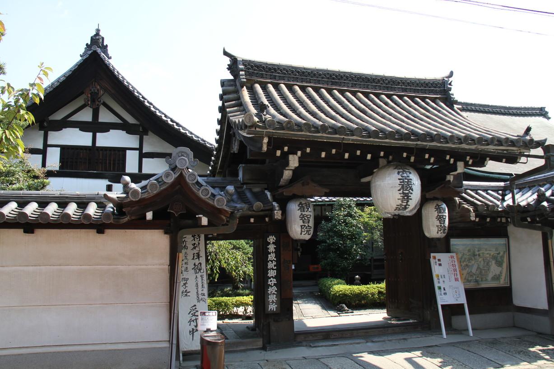 東寺観智院 茶室