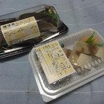 小僧寿し - 料理写真:バッテラ&鯖押し寿司
