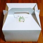 白髭のシュークリーム工房 - 白髭のシュークリーム工房の箱