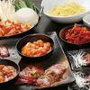 ホルモン熱田 - 料理写真:満喫!熱田セット 人気のホルモン焼きと鍋の両方を満喫!