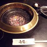 炙りや秀苑 - テーブル
