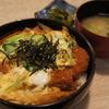 レストラン のぞみ - 料理写真:カツ丼