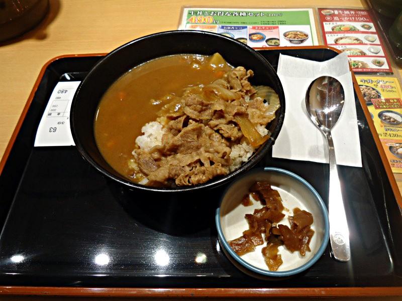 吉野家 加古川北口店