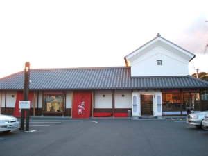 珈琲蔵人 珈蔵 箕面店