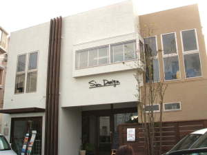 seed 貝塚本店