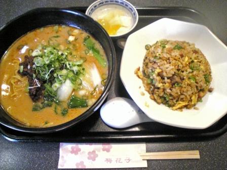 中国四川料理  梅花子(めいふぁーず)