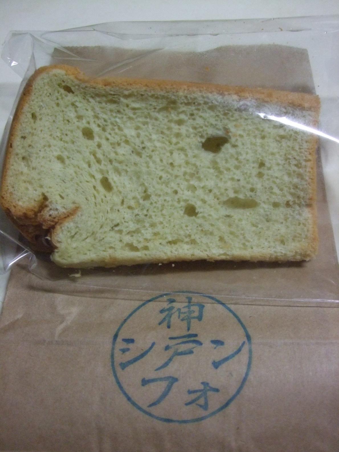 神戸シフォン