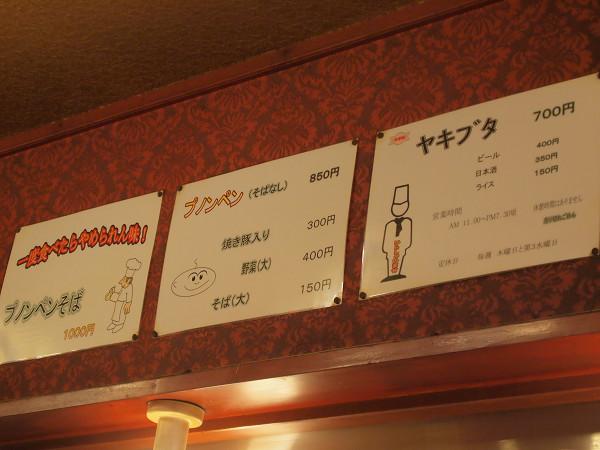 https://tabelog.ssl.k-img.com/restaurant/images/Rvw/10415/10415335.jpg