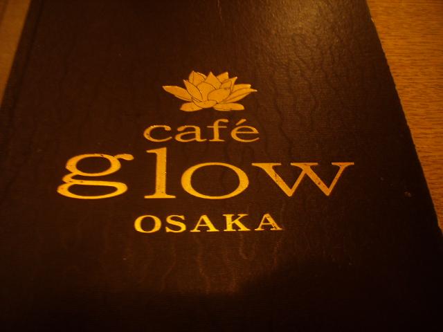 cafe glow