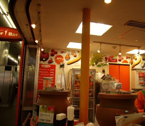ジューサー バー 京橋店