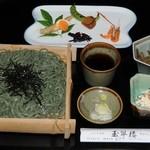 玉翠楼 - 蕎麦定食(1500)(+入浴料1000)