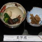 玉翠楼 - (先付)の小鉢 山菜煮物&ずいき