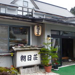 10431149 - 日本秘湯を守る会、濁河温泉「朝日荘」正面玄関