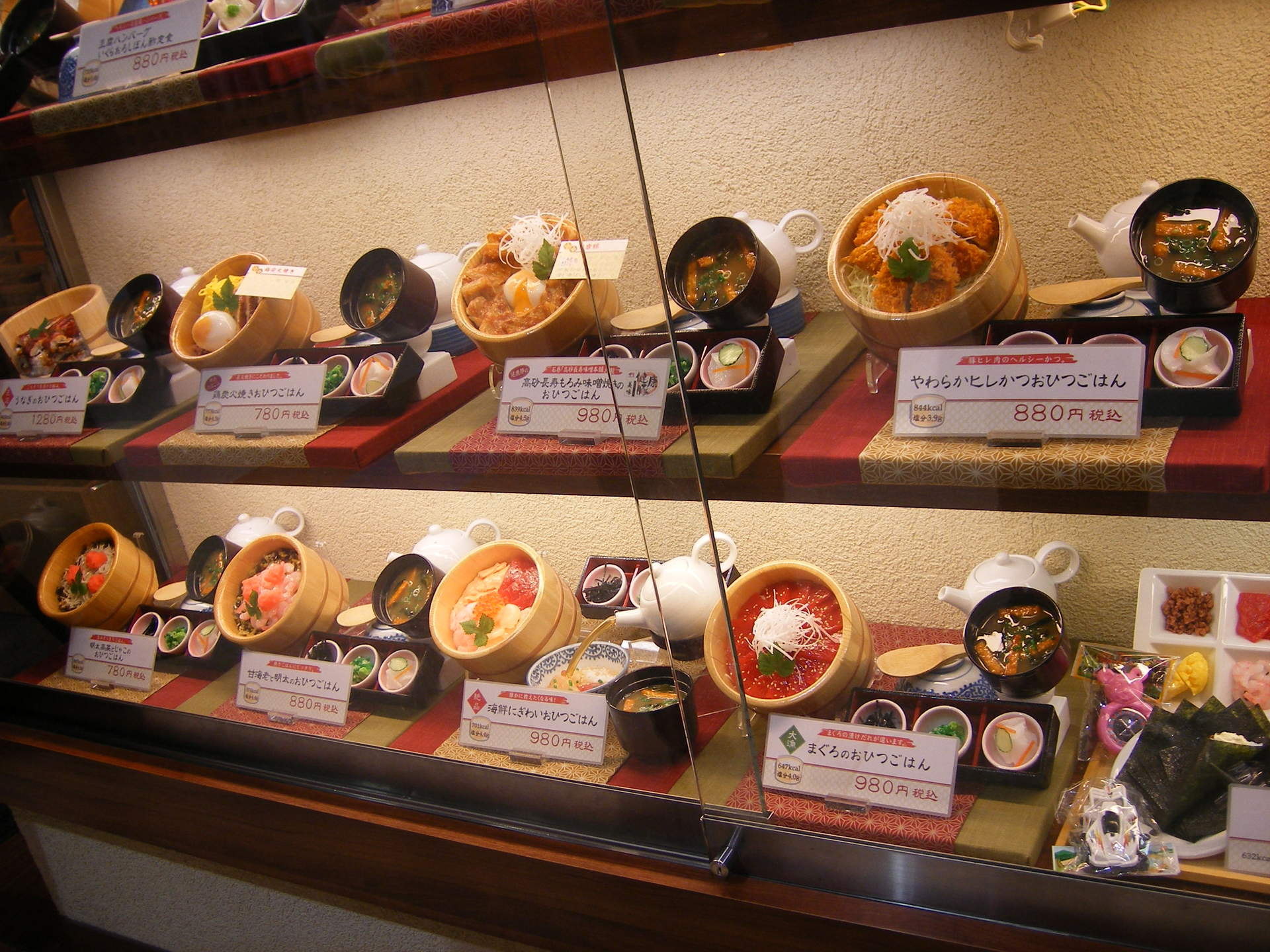 おひつごはん四六時中 京都五条店