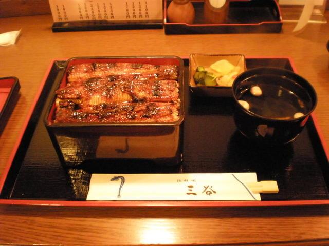 三谷うなぎ屋 高茶屋店 (みたに...