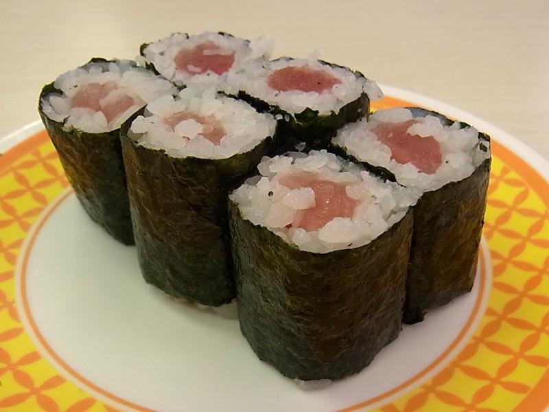 魚べい 飯塚店